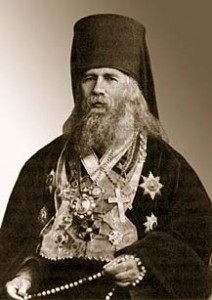 Архиепископ Никанор Бровкович