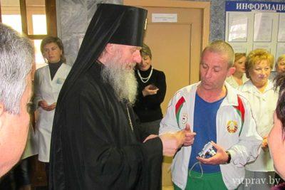 Архиепископ Димитрий освятил Витебский центр медицинской реабилитации
