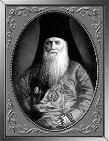 Архим. Анатолий Станкевич