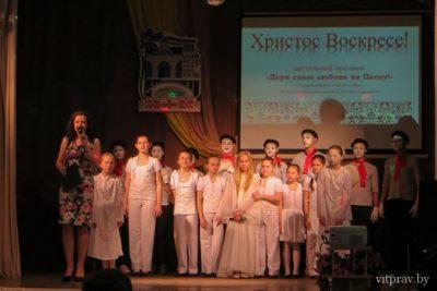 Состоялся пасхальный концерт под названием «Дари свою любовь на Пасху»
