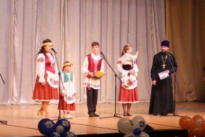 Семья клирика Витебской епархии Александра Лазуко завоевала гран-при III Международного фестиваля «Счастье в детях»
