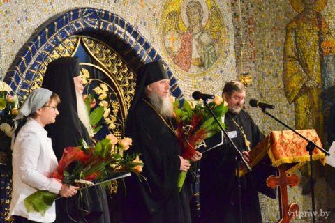 Архиепископ Витебский и Оршанский Димитрий стал лауреатом премии имени князя Константина Острожского