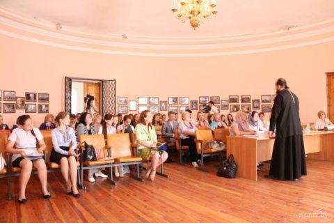 Фоторепортаж с места проведения Кирилло-Мефодиевских юношеских образовательных чтений в Витебске