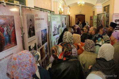 Состоялось открытие выставки под названием «Дивное Дивеево»