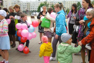 В Витебска состоялся праздник, посвященный Международному дню защиты детей «Дружат дети на планете»