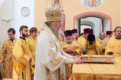 Патриаршее поздравление архиепископу Витебскому Димитрию с 25-летием архиерейской хиротонии