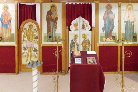 Храм святой великомученицы княгини Елисаветы г. Витебска (домовой храм)