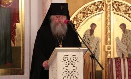 Доклад Архиепископа Витебского и Оршанского на 25-летие архиерейской хиротонии