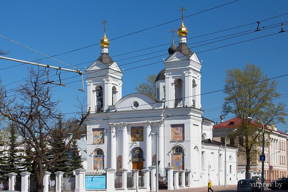 Свято-Покровский кафедральный городской собор г. Витебска – Витебская  епархия