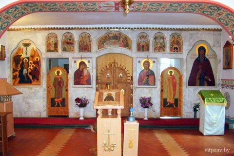 Храм священномученика Афанасия Брестского г.Витебска (домовой храм)