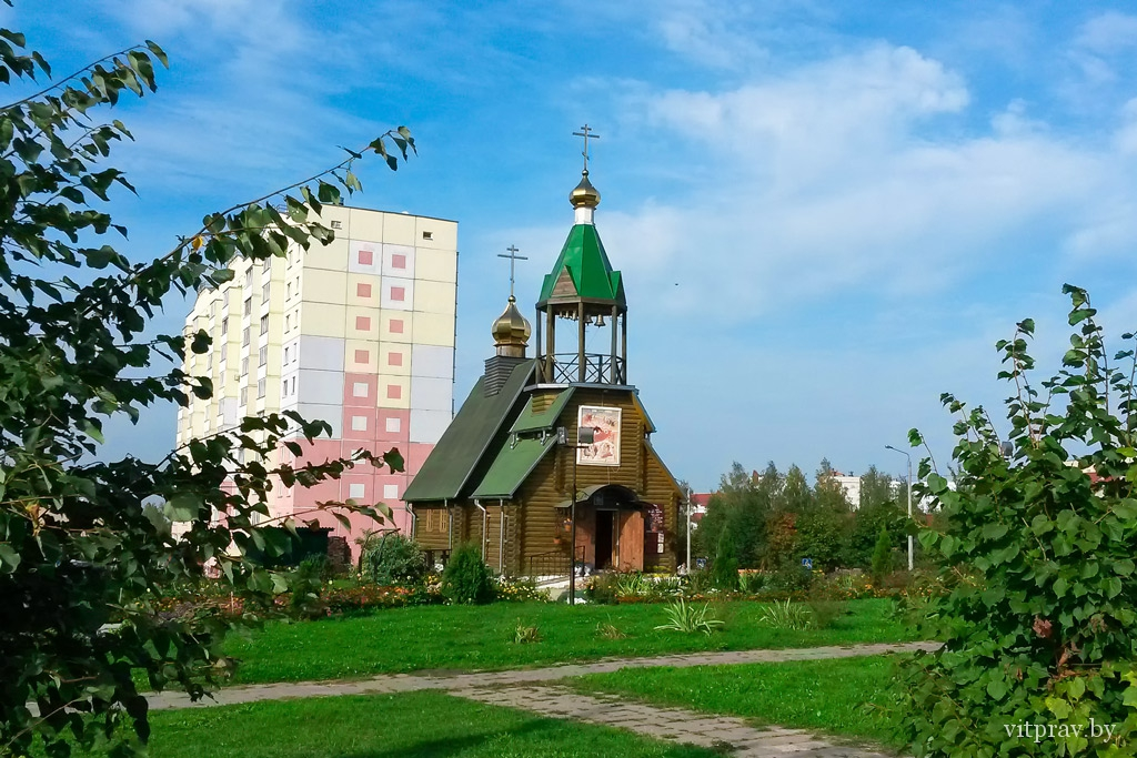Храм Рождества Христова г. Витебска – Витебская епархия