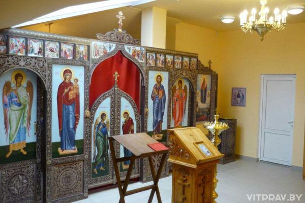 Храм иконы Божией Матери «Всех скорбящих Радость» г. Витебска (молитвенная комната)