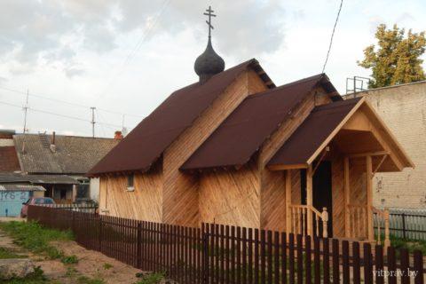 Храм всех святых г. Витебска