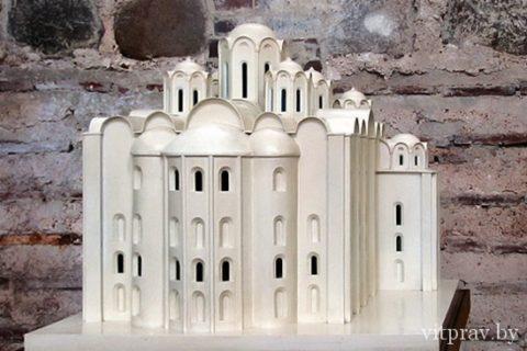 Свято-Софийский собор г. Витебска