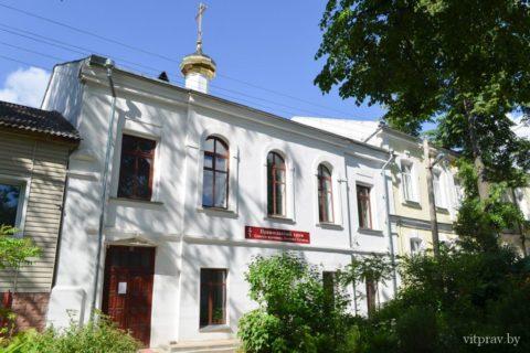 Храм святого мученика Лонгина Сотника г. Витебска