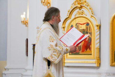 Соборное Богослужение духовенства Витебской епархии