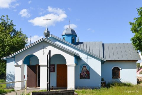 Храм святого апостола Луки г. Витебска