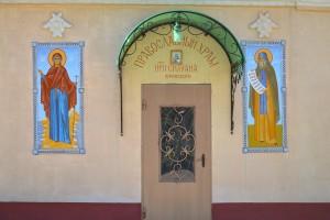Храм святого преподобного Силуана Афонского г. Витебска