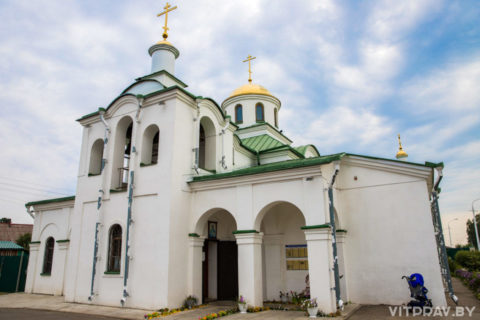 Храм святителя Тихона Задонского г. Витебска