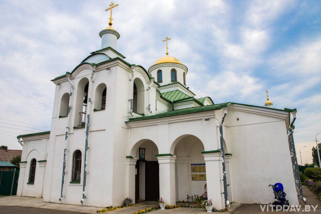 Храм святителя Тихона Задонского г. Витебска – Витебская епархия