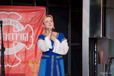 Гала-концерт XII Международного православного молодёжного фестиваля «Одигитрия»