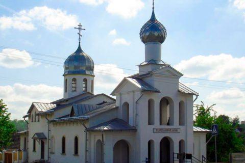 Храм святой преподобной Евфросинии Полоцкой г. Витебска