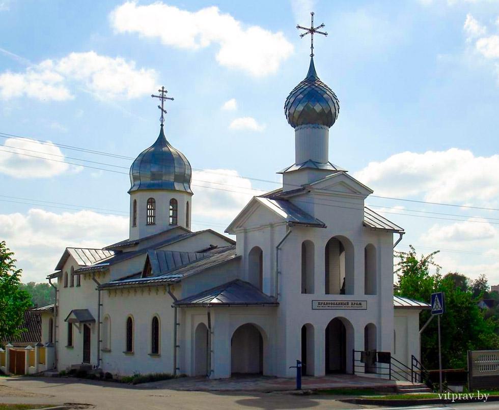 Храм святой преподобной Евфросинии Полоцкой г. Витебска (верхний храм) –  Витебская епархия
