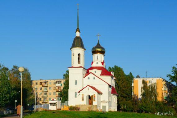 Храм святой мученицы Татианы г. Витебска