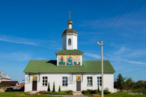 Храм святителя Василия Великого г. Витебска