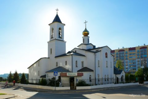 Храм святого великомученика Георгия Победоносца г. Витебска