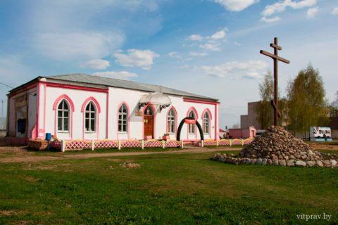 Храм святого апостола Андрея Первозванного г. Городка