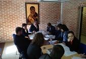 В Москве прошло совещание по подготовке Международного съезда православной молодежи