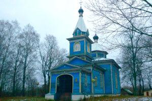 Храм святителя Николая Чудотворца д. Добригоры Бешенковичского района