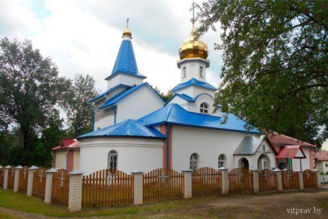 Храм священномученика Харалампия д. Новка Витебского района