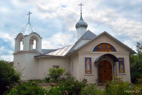 Храм святого великомученика Димитрия Солунского г. Витебска