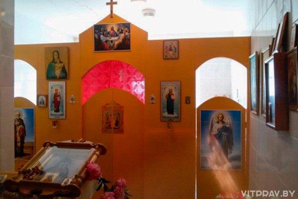 Храм cвятителя Луки Войно-Ясенецкого г. Городка (молитвенная комната)