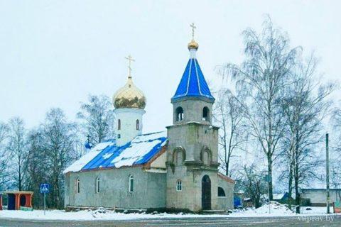 Храм Преображения Господня д. Бочейково Бешенковичского района