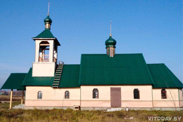 Храм святого преподобного Сергия Радонежского д. Копти Витебского района