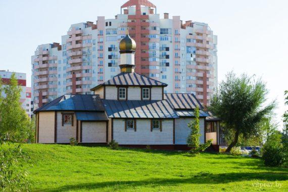 Храм святого апостола Андрея Первозванного г. Витебска