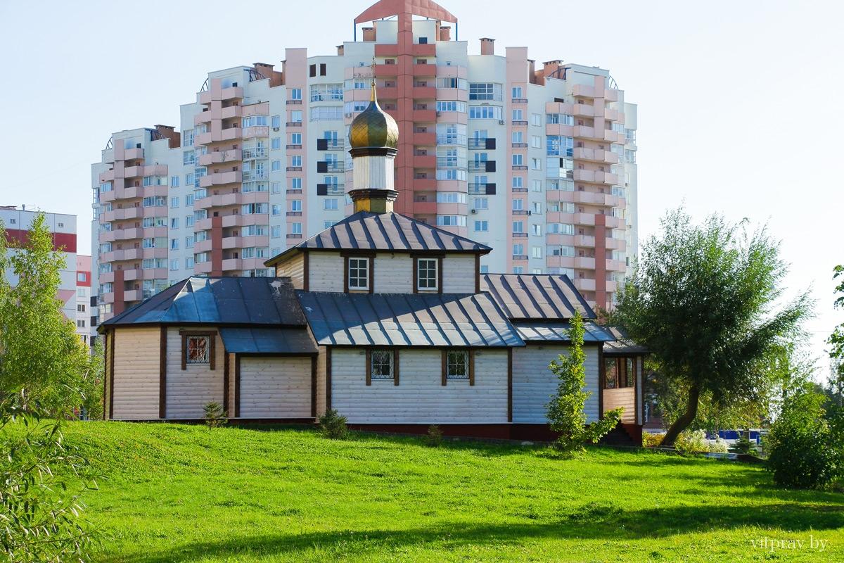 Храм святого апостола Андрея Первозванного г. Витебска – Витебская епархия