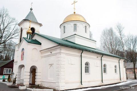 Храм Святой Живоначальной Троицы г. Городка