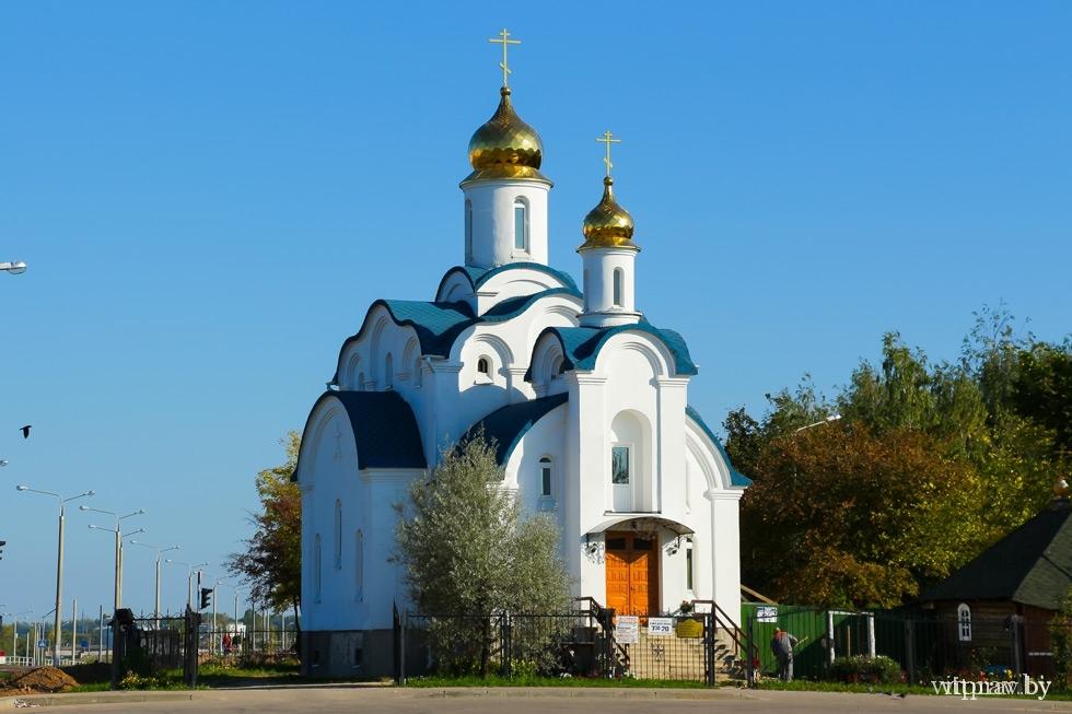 Храм иконы Божией Матери «Целительница» г. Витебска – Витебская епархия