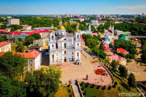 Свято-Успенский кафедральный собор г. Витебска