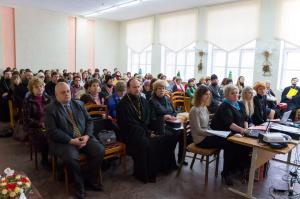 """Фоторепортаж с семинара для педагогической общественности: """"Просвещение и нравственность: забота государства церкви и общества"""""""