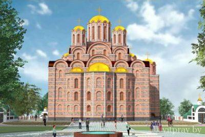 Обращение к православным христианам Витебщины за помощью в строительстве Софийского Собора