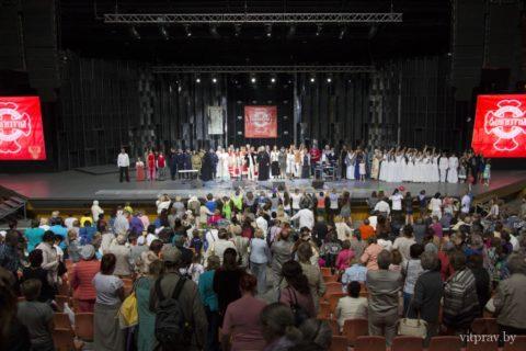 Финальный концерт XIII Международного фестиваля «Одигитрия» на сцене летнего амфитеатра в Витебске. Фоторепортаж