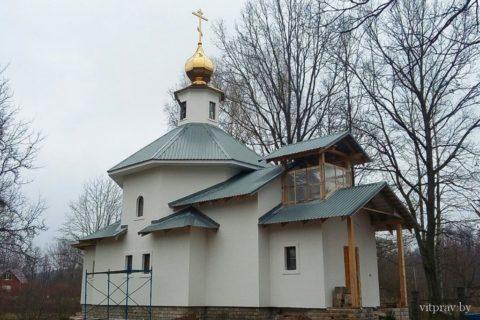 Храм святой блаженной Ксении Петербургской д. Слобода Витебского района
