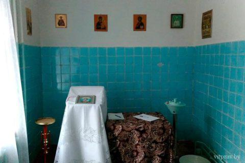 Молитвенная комната в честь святой великомученицы Параскевы Пятницы в Центральной районной больнице г.п. Шумилино