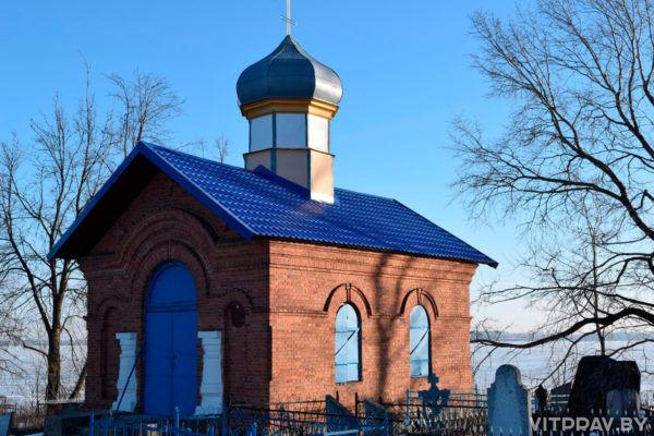 Храм святого великомученика Георгия Победоносца г. Лепеля