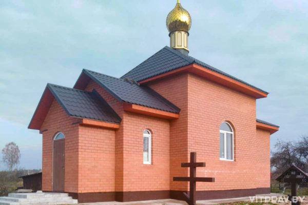 Храм святых бессребреников Космы и Дамиана д. Слобода Лепельского района